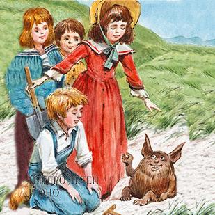 П'ятеро дітей і Воно