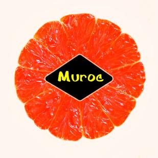 Апельсини з Марокко