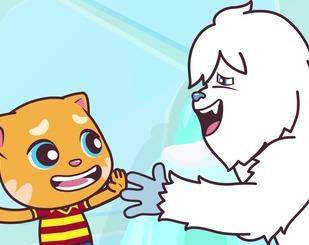 Замерзла дружба